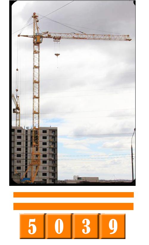 Производство нижнеповоротных башенных кранов